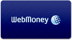 Trading with Webmoney